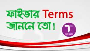 Fiverr Terms in Bangla tech alert