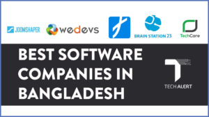 Top software company in bangladesh in 2020